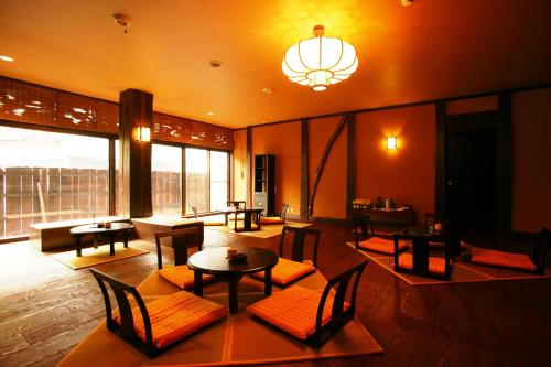 The lounge or bar area at Nakaya Ryokan