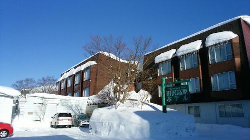 Tazawa Kogen Hotel during the winter