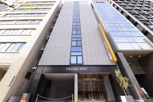 Vessel Inn Shinsaibashi