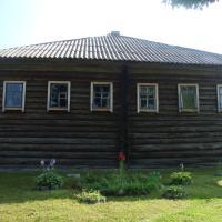 Holiday home on Vorobi, hotell i Kizji