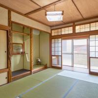 Yanagawa Guest House Horiwari, hotel near Saga Airport - HSG, Yanagawa