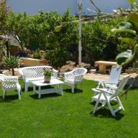 Guest House Al Giardino dei Limoni