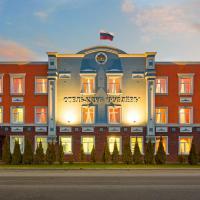 Отель Рублев, отель в Городце