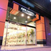 APA Hotel Kagoshima Tenmonkan, hotel in Kagoshima