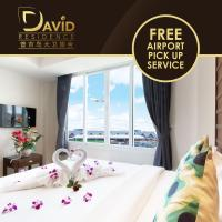 David Residence, hotel near Phuket International Airport - HKT, Nai Yang Beach