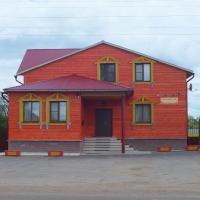 Уютный Тёплый Дом, отель в Суздале