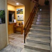 Hostal Muralla, hotel en Plasencia