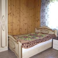 Guest House Ellina