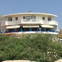 Schoinaria Bay, отель в городе Дамнони