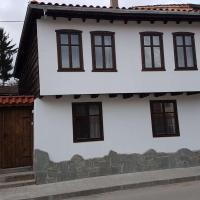Guest House Strumena, hotel in Elena