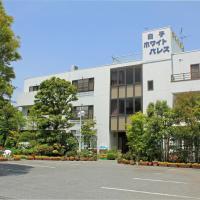 Shirako White Palace