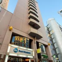 BEST WESTERN Hotel Nagoya, hotel in Nagoya