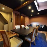 Comfortable House In Fushimi
