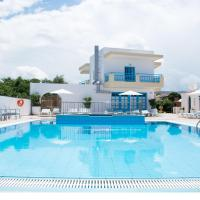 Kasapakis Hotel & Apartments