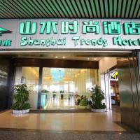 Landscape Fashion Hotel Guangzhou East Station – hotel w Guangzhou