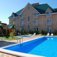 Barin, отель в Пересыпи