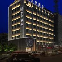 JI Hotel (Yantai Binhai Square), hotel v destinaci Jen-tchaj