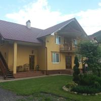 U Lyudmily, отель в Карпатах