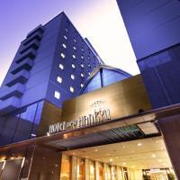 大阪 新阪急ホテル