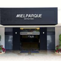 Dogo Hotel Mielparque Matsuyama, отель в городе Мацуяма