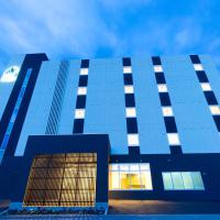 三笠天然溫泉太古之湯日式旅館
