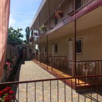 Дом семейного отдыха, отель в Каролино-Бугазе