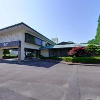 Iruka no Sato Musica, hotel in Inuyama