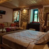 Αrnica Montana, hotel a Tsagarada
