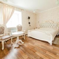 """Уютный отель """"Подснежник"""", отель в Аршане"""