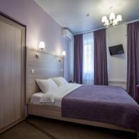 Arbat Inn, отель в Москве, в районе Арбат