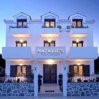 Natalie's Hotel & Apartments, מלון בסקאלה קפלוניאס