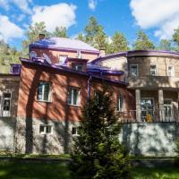 Гостевой дом Классика, отель в Узнези
