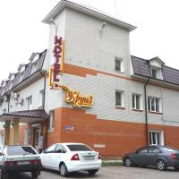 Отель Круиз