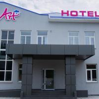 Art Hotel, отель в Тихорецке