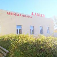Hotel Almaz, отель в городе Bokonbayevo