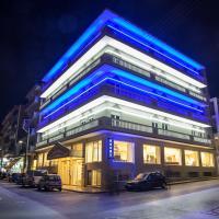 Nikolakakis Rooms Lavrio, ξενοδοχείο στο Λαύριο
