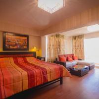 Hotel Koricancha, отель в городе Сикуани