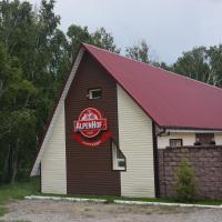 AlpenHof, hotel in Yakty-Kul