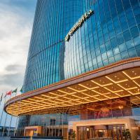 Shangri-La Hotel, Yiwu, hotel in Yiwu