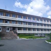 Санаторий Голубой Вагон, отель в Ижевске