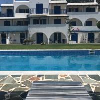 Saltriver rooms, hotel u gradu Almiropotamos
