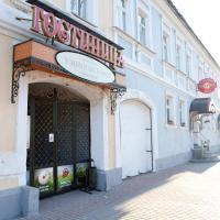 Гостиница У Золотых ворот, отель во Владимире