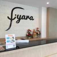 Iyara Hotel Nongkhai โรงแรมในหนองคาย