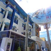 LOVE OCEAN B&B, hotel en Donggang