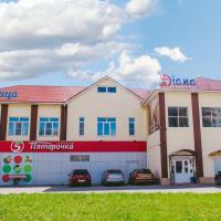 Гостиница Диана, отель в Коврове