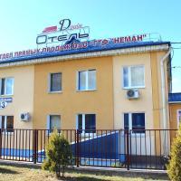Drive Hotel, отель в Гродно