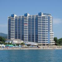 Апартаменты в Сан-Марина