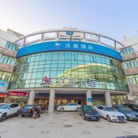 Hanting Hotel Shanghai Hongqiao Airport