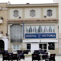 Hostal Victoria, hotel in La Carlota