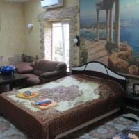 Mini Hotel Atlant, отель в Ессентуках